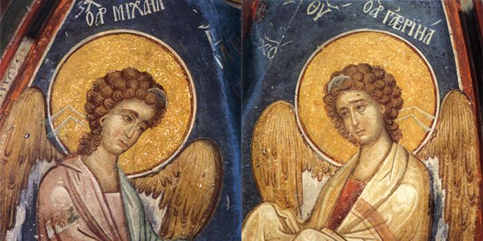 Archangeloi Mihail Gabriel