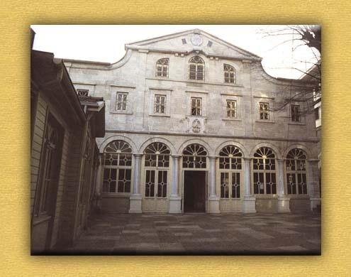 Πατριαρχικός ναός Αγίου Γεωργίου στο Φανάρι