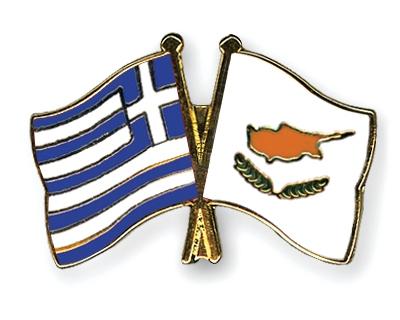 Flag Greece Cyprus