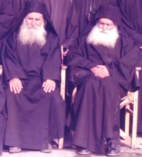 Gerontes Papa Efraim Katounakiotis & Iosif Vatopaidinos