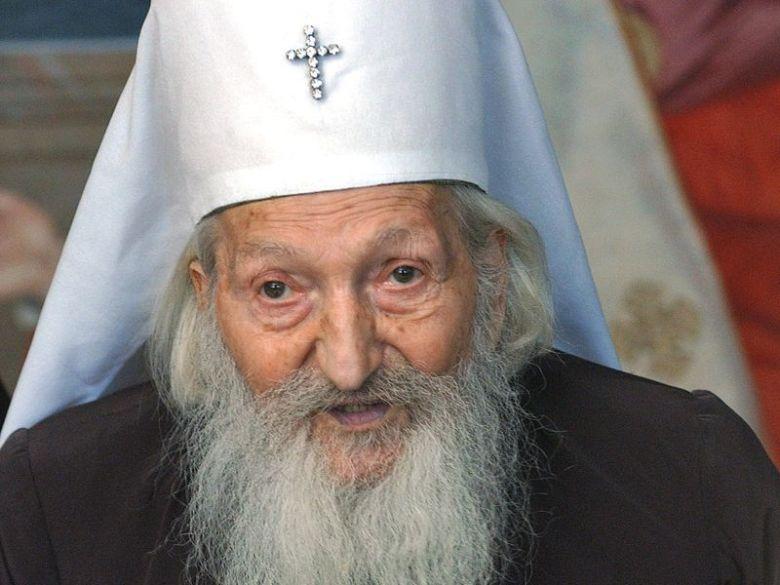 patriarch paul of serbia