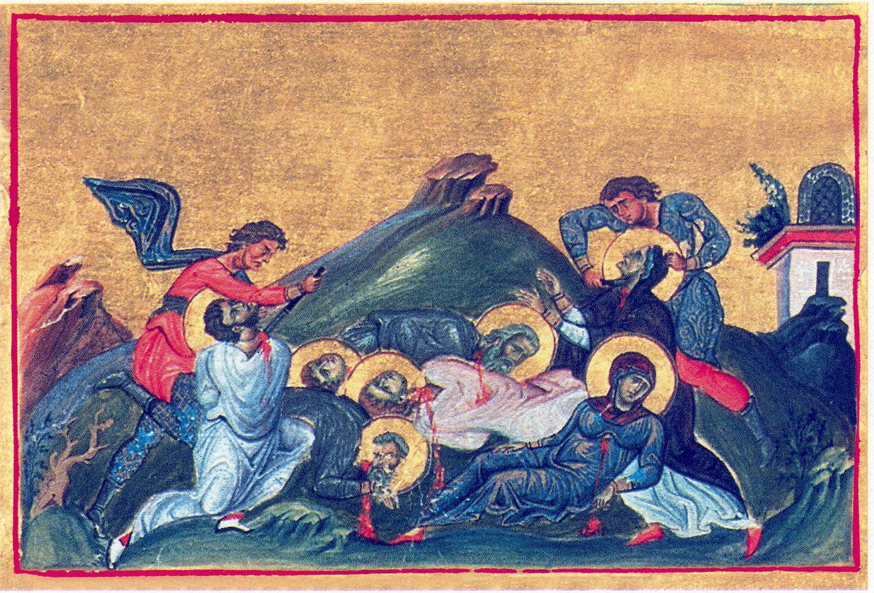 "Image result for Το μαρτύριο της Αγίας Περπέτουας (1 Φεβρουαρίου)"""