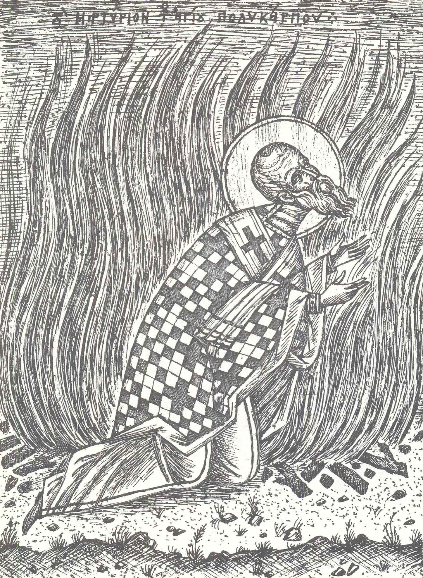 http://vatopaidi.files.wordpress.com/2010/02/the-martyrdom-of-st-polycarp.jpg