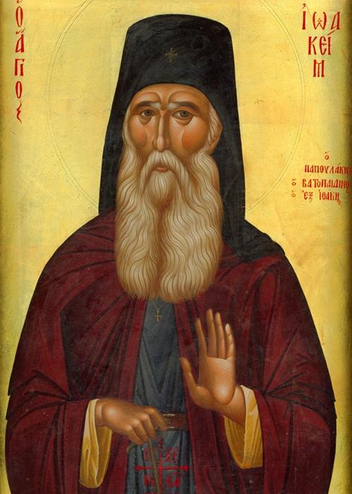 Agios Ioakein Papoulakis 15