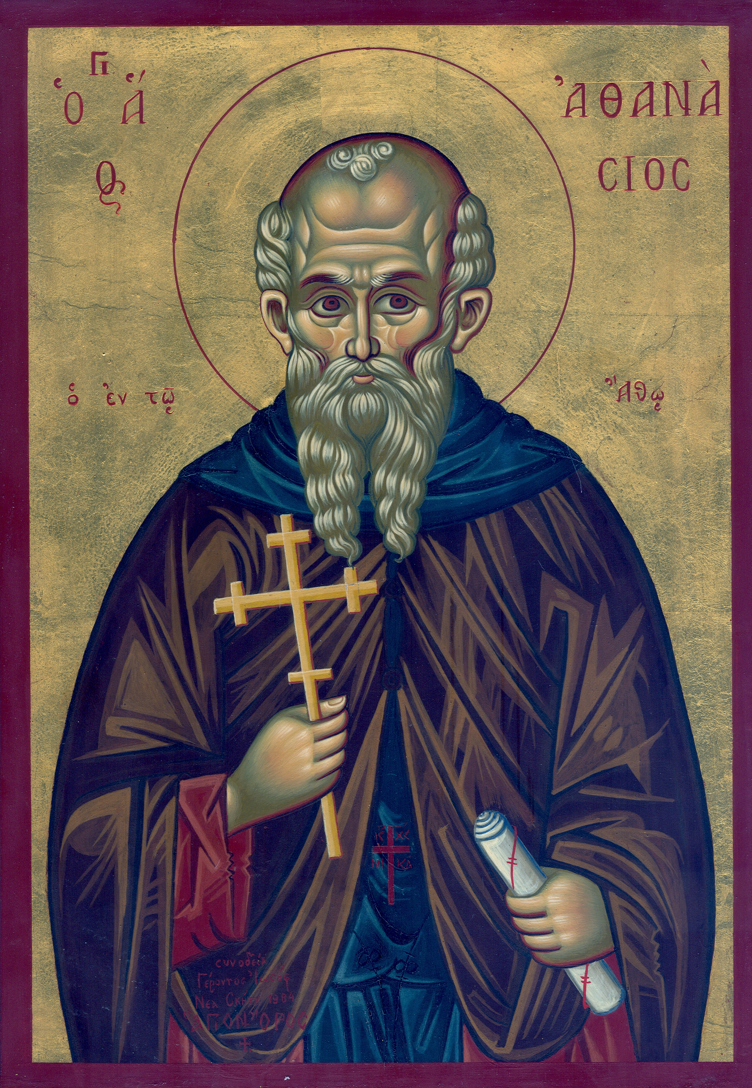 st athanasius The fathers of the church spread the gospel of jesus christ, defended the church in apologetic writing and fought the many heresies of the first six centuries of.