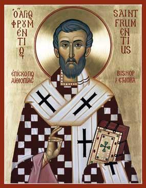 Sf. Frumentiu, icoana din Boston, Manastirea Schimbarea la Fata