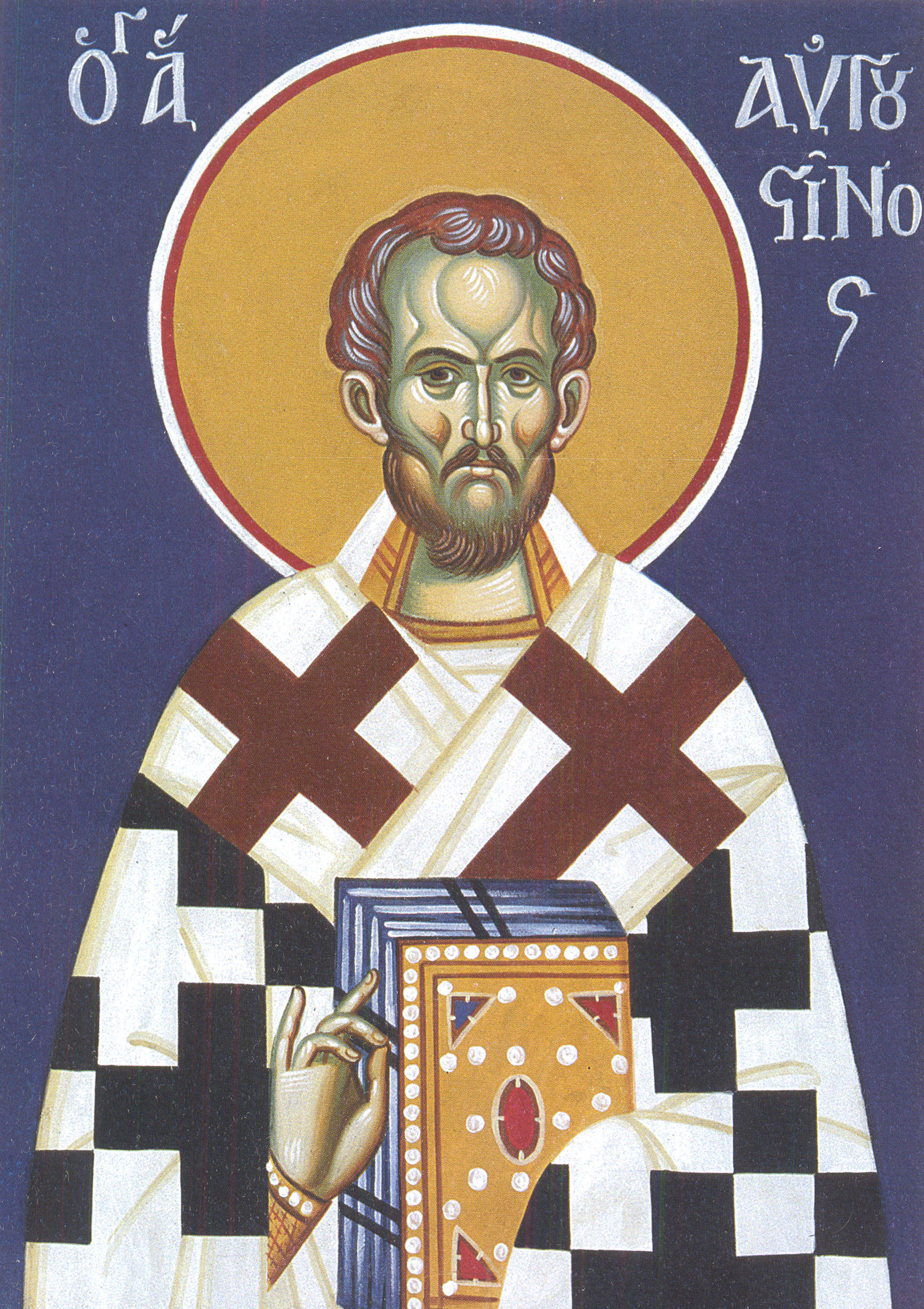 https://vatopaidi.files.wordpress.com/2011/06/augustine.jpg