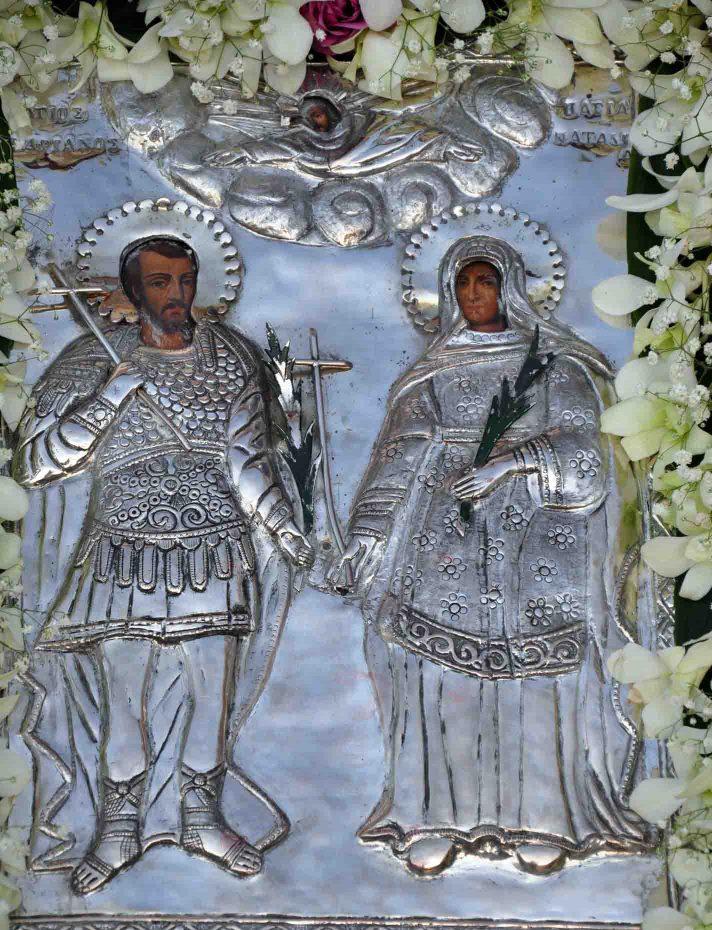 Εορτολόγιο 26 Αυγούστου : Σήμερα Τετάρτη γιορτάζουν οι Άγιοι Αδριανός και Ναταλία | Εορτολόγιο 2020 | Ορθοδοξία | orthodoxia.online | 26 Αυγούστου | 26 Αυγούστου | Εορτολόγιο 2020 | Ορθοδοξία | orthodoxia.online