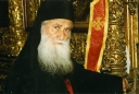 Ger. Iosif Vatopaidinos06
