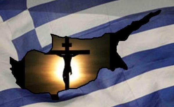 kypros 2-8-2009 7