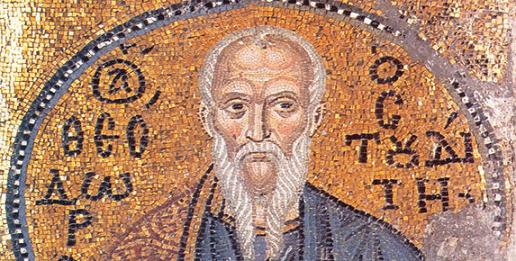 Αποτέλεσμα εικόνας για Ὅσιος Θεόδωρος ο Στουδίτης