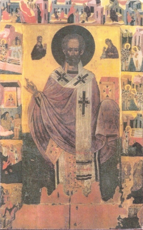 st.Nikolas- Philousa Pafos cyprus