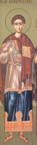 AgiosBonifatios01