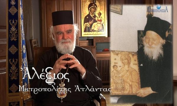 Alexios_Porfyrios2