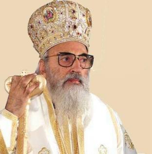 Επίσκοπος Ζίτσης Χρυσόστομος