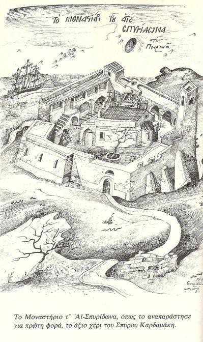 μοναστ.ιστορικο α.σπυριδωνα