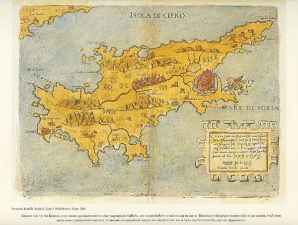 Cyprus-2-1024x776