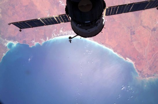Арафурское море.Австралия