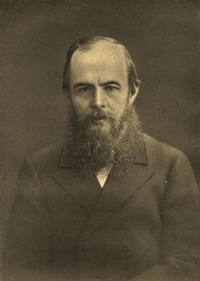 Dostogieyfsky