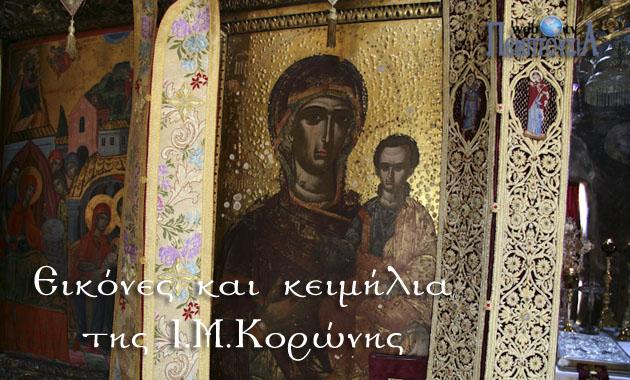 IMKor-1330-copy