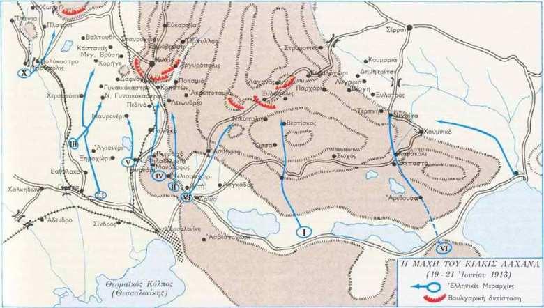 kilkis_lahana_map