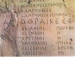 tromaktiko337