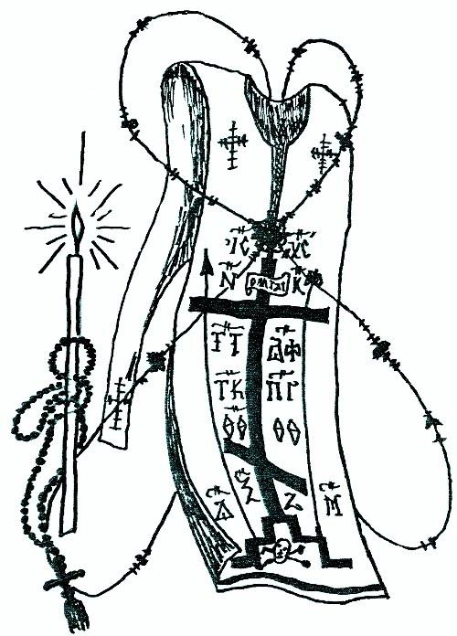 aggeliko-shima-skitso