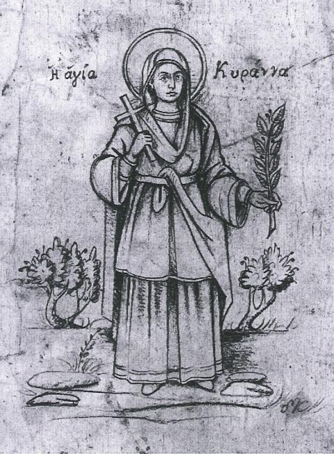Agia Nea Parthenomartys Kyranna 42