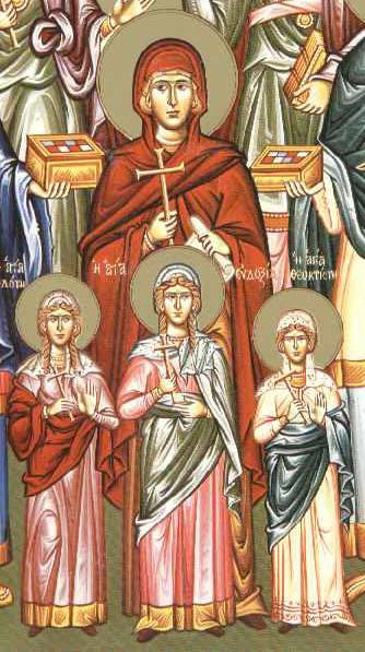 Η Αγία Αθανασία με τις τρεις θυγατέρες της Θεοδότη, Θεοκτίστη και Ευδοξία