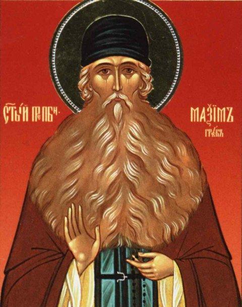 Agios-Maximos-o-Graikos-45-807x1024