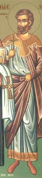 AgiosAgathaggelos1111