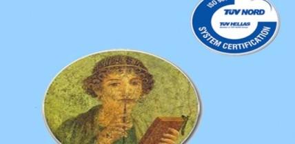 akadimia-politon-larissas-612x300