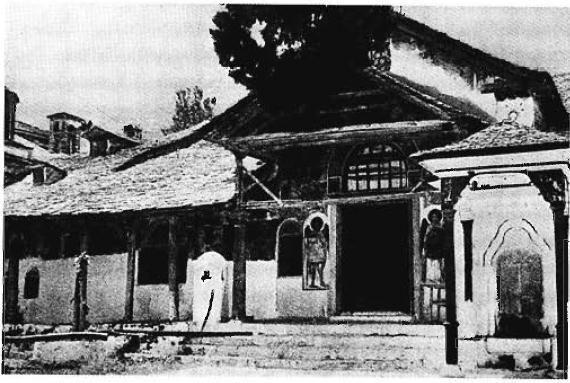Εικ. 12. Μεγίστη Λαύρα, τράπεζα. Μερική άποψη από τα ανατολικά (Kondakov, Pamjatniki christianskago, εικ. 33).