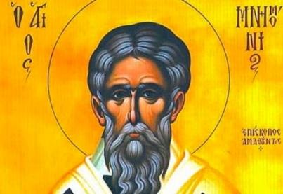 Ο Άγιος Τύχων Επίσκοπος Αμαθούντος