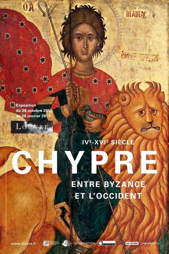 CHYPRE ENTRE BYZANCE. EXPOSITION LOUVRE