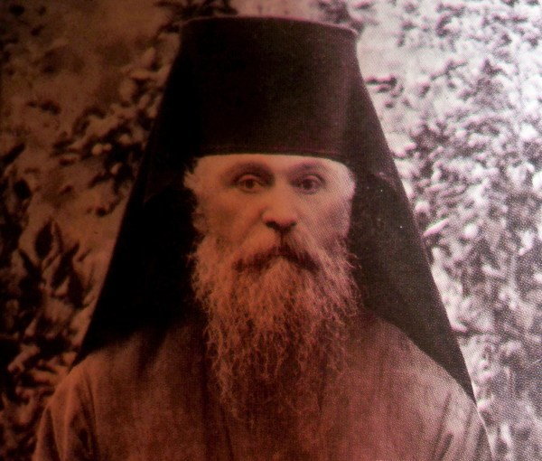 cuv-alexie-shushania-din-georgia-1923-2