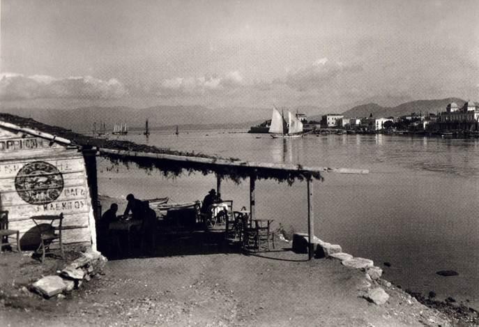 Εύβοια - Χαλκίδα 1903