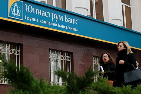 Η τράπεζα Uniastrum στη Ρωσία. Πηγή: Ruslan Krivobok/RIA Novosti