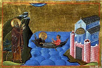 Βυζαντινή μικρογραφία που απεικονίζει τη Μονή Στουδίου στην Προποντίδα