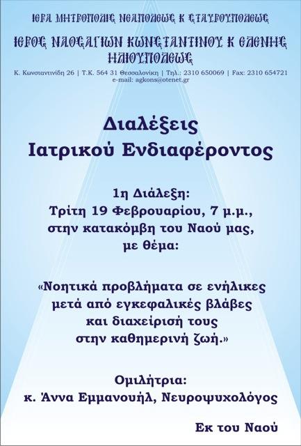 Afisa Medical (1)