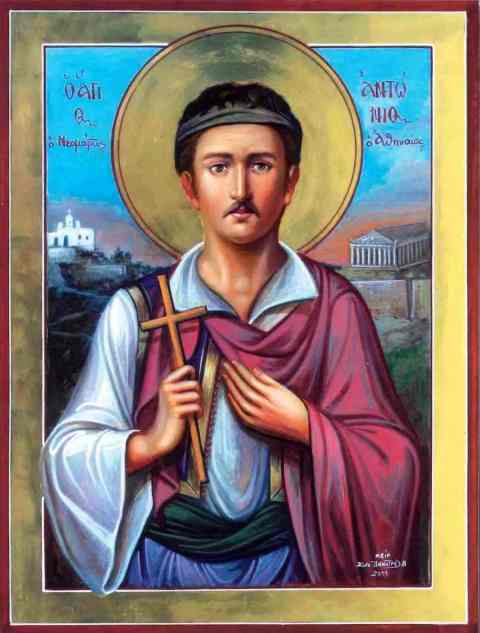 Agios Neomartys Antonios o Athinaios 654
