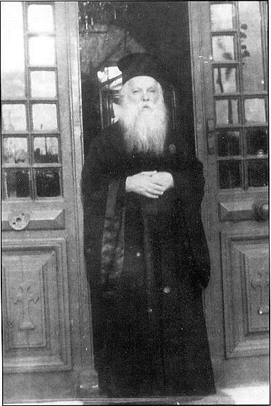 Πατήρ Αθανάσιος Χαμακιώτης
