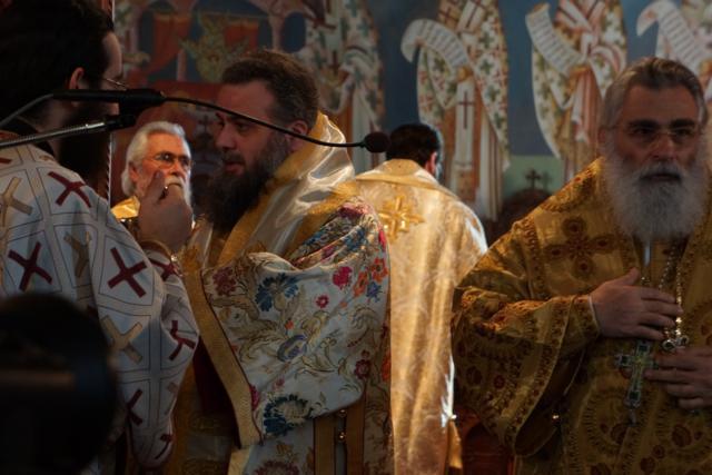 Ο Επίσκοπος Αρσινόης κ. Νεκτάριος