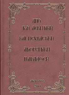 [el]image1111 (4)