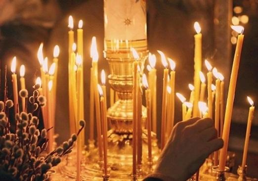 ORTHODOX CHURCH spell