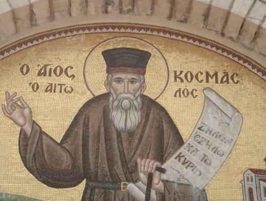 st_kosmas_etolos