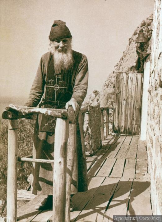 Θεοδόσιος ιερομόναχος Καρουλιώτης (1869-1937)http://athosprosopography.blogspot.com/2012/04/blog-post_2439.html