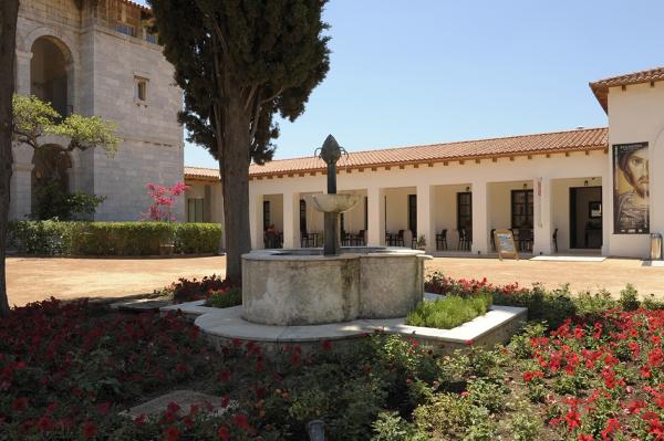 Το Βυζαντινό Μουσείο