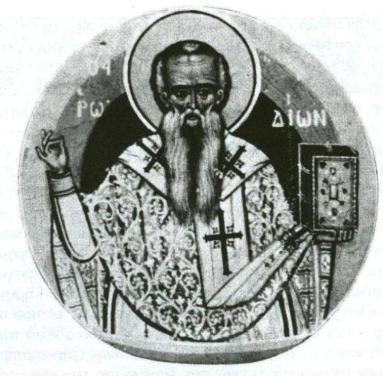 Agios_Hrodion
