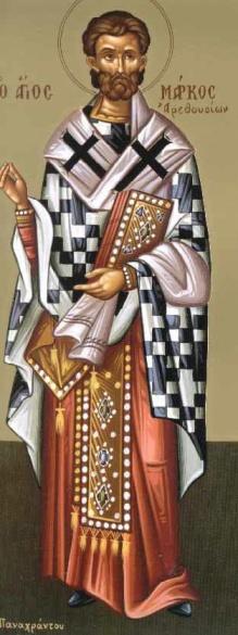 Άγιος Μάρκος επίσκοπος Αρεθουσίων